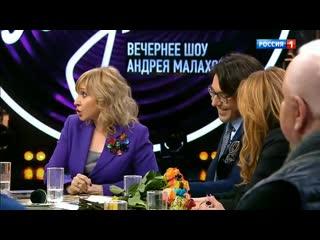вечернее шоу Привет, Андрей! Хиты нашей молодости.