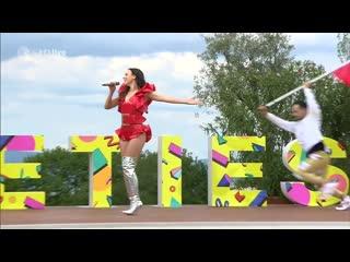 Blmchen  Ich Bin Wieder Hier & Boomerang (Live, 2016)