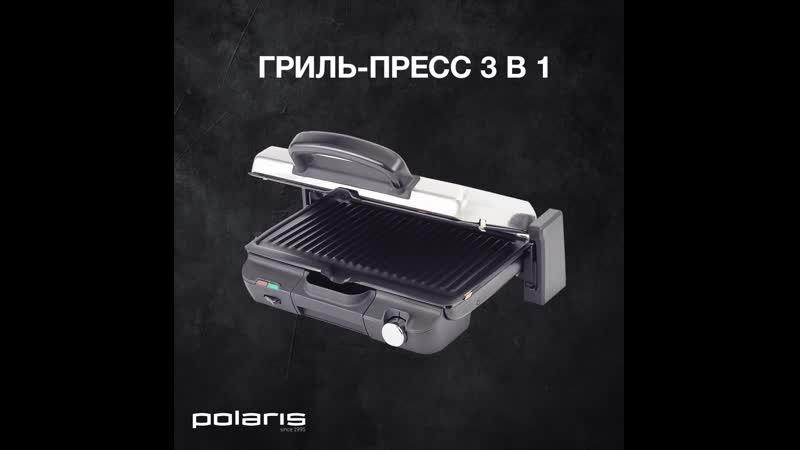 Гриль пресс Polaris PGP 1702