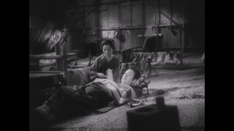 Zangiku monogatari 1939 dir Kenji Mizoguchi Повесть о поздней хризантеме 1939 Режиссер Кэндзи Мидзогути