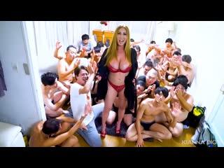 Busty Milf Kianna Dior First Bukkake in Japan (30 Men)  [2019 г., Bukkake, Blowbang, Swallow, Asian, Big Tits, МИЛФА СЕКС МИНЕТ]