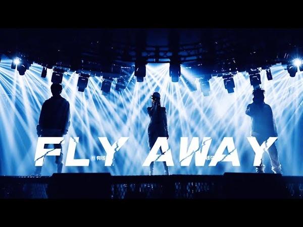 【純享版】《中國新說唱2019》:G.E.M.鄧紫棋戰隊走心演繹《Fly Away》