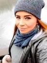 Алена Алена - Москва,  Россия