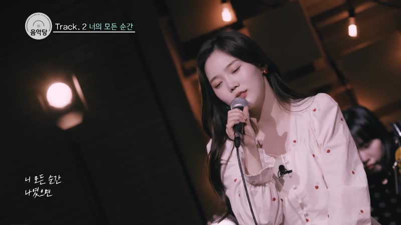 · Perfomance · 200331 · OH MY GIRL Hyojung Every Moment Of You Sung Sikyung cov · MYSTIC TV Studio Music Hall ·