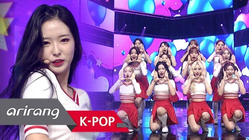 Simply K Pop LOONA 이달의소녀 Hi High Ep 330 092818