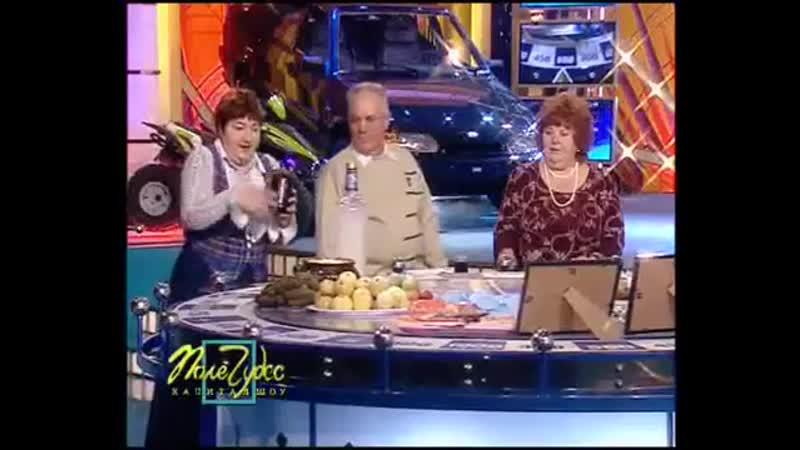 Поле Чудес Выпуск 14 3 2008 Первый Канал