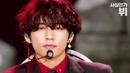 [사심인가] 김태형 안경 벗는 이 명장면을 나만 볼 순 없지 Taehyungega masiramyeon one shot ssabganeung💜