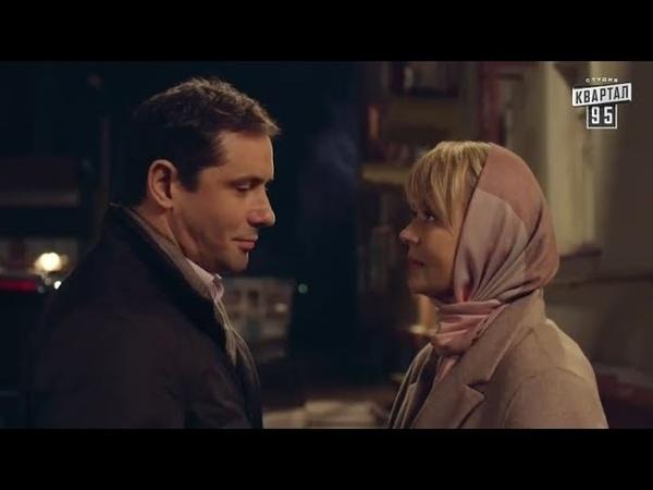 Я скучаю по тебе Александр Никитин и Юлия Меньшова в сериале Между нами девочками