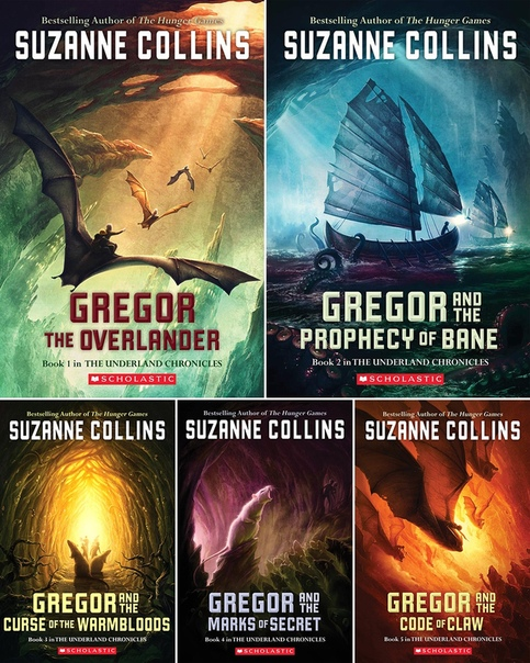 Gregor the Overlander Underland Chronicles 1 - Suzanne Collins