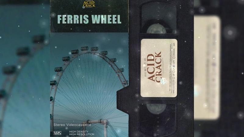 ACID CRACK FERRIS WHEEL Offset x Lil Gotit x Migos Type Beat 2020 Hard Type Beat 2020