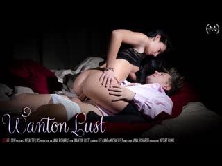 [SexArt / MetArt] Lee Anne & Michael Fly [brazzers, жмж, порно, секс, минет, сестра, любительское, мжм, сосет, русское]