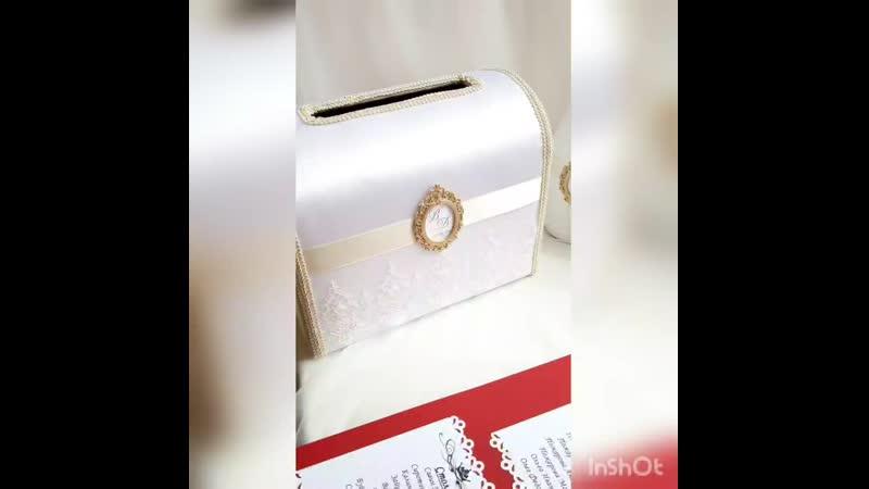 Набор на свадьбу с планом рассадки