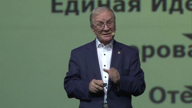 VII Всероссийский научный форум Материя Энергия Информация Вторая часть