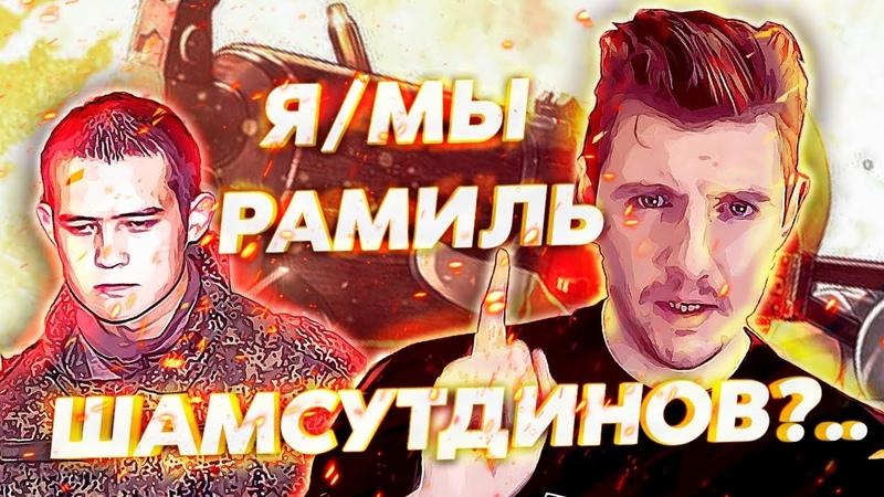 Дедовщина в армии Рамиль Шамсутдинов, расследование и реакция общества [BrainStorm]
