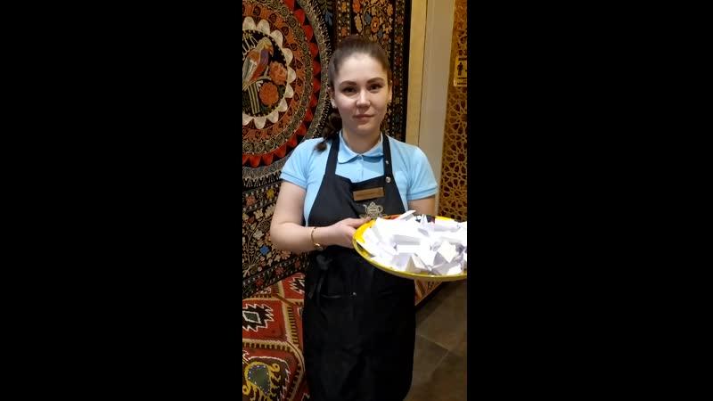 Розыгрыш сертификата на 3000 рублей от чайханы