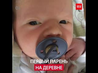 В маленьком городке на юге Польши впервые за 12 лет родился мальчик - Москва FM