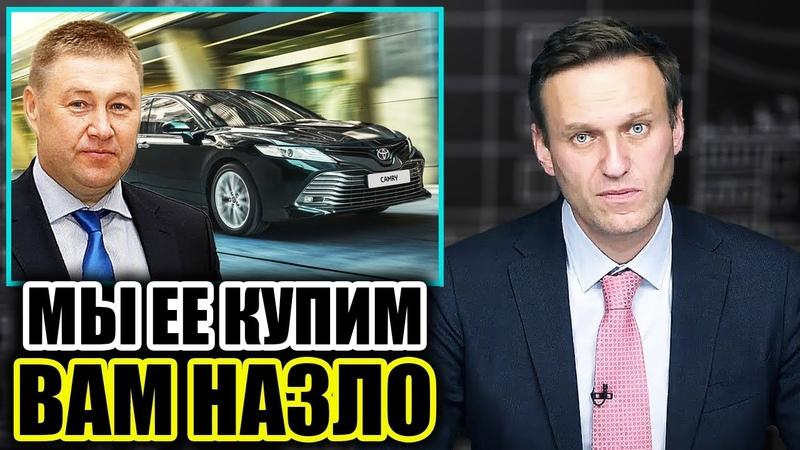 Главный физрук Волгоградской области Навальный