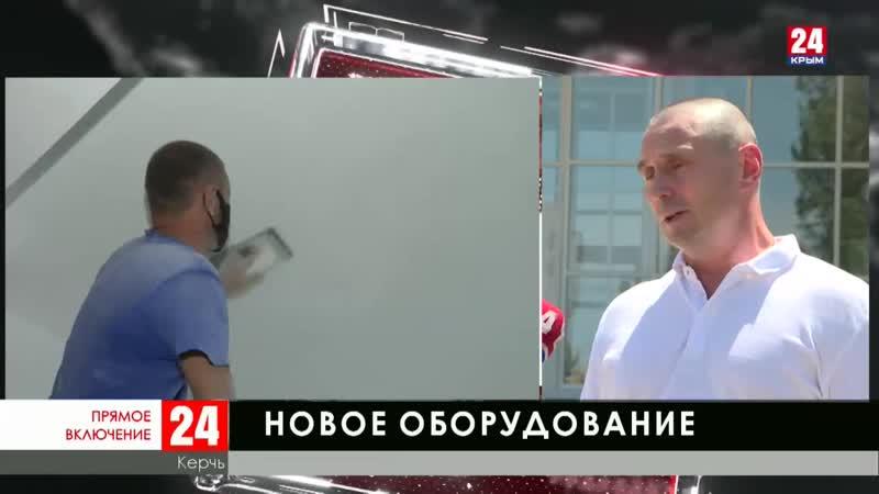 В реанимации керченской больницы установили новое оборудование