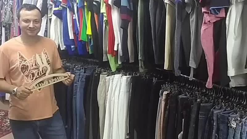 Поступление женских джинс в магазине стильной одежды секонд хенд Белый Кролик 🐰