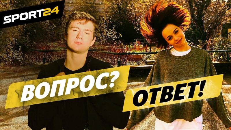 Попова и Ходыкин история любви реформы ISU абсурдный фильм Лёд