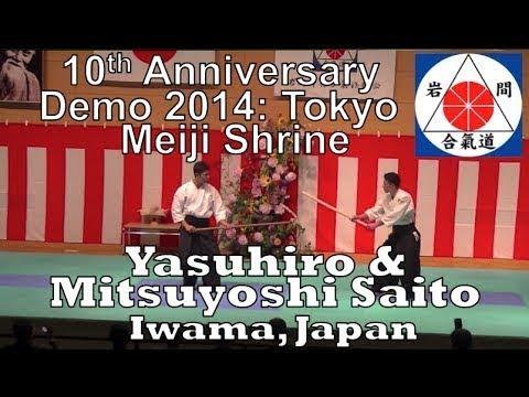 10th Anniversary Demonstration Meiji Shrine 2014 Yasuhiro Mitsuyoshi Saito