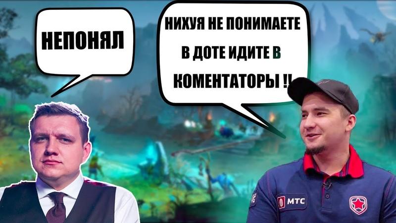 ДАХАК ВЗЯЛ МИПО НА ФП Мошнит на комментаторов Наехал на Каспера Daxak Dota 2