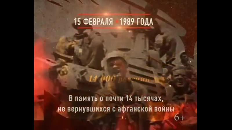 Repost @ @ в стране отмечается памятная дата День памяти о россиянах исполнявших служебный д