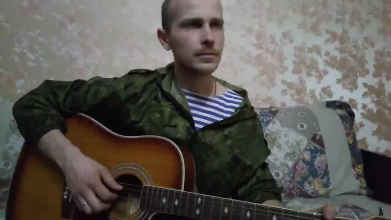 Номинация Поисковая песня Зотов Николай боец МРПО Поиск