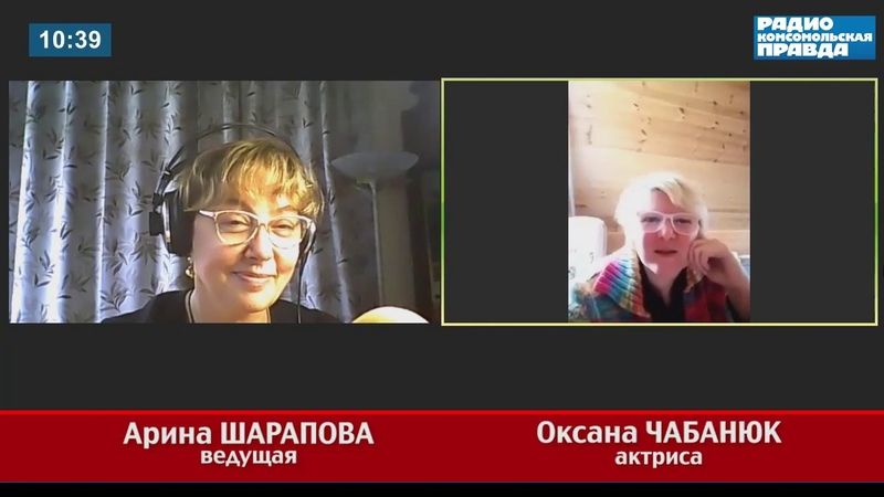 Оксана Чабанюк Чтобы озвучивать Хрюшу мне прошлось пройти кастинг в 3 тура