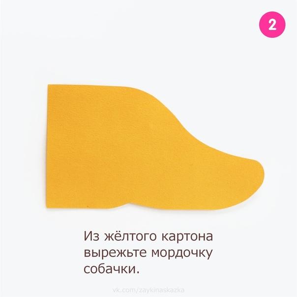 СОБАЧКА-КАРАНДАШНИЦА СВОИМИ РУКАМИ Милая и совсем простая поделка