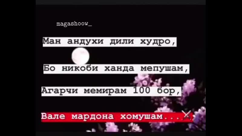 VIDEO 2020 05 02 03 14