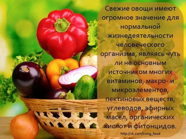 стихи к подарку фрукты
