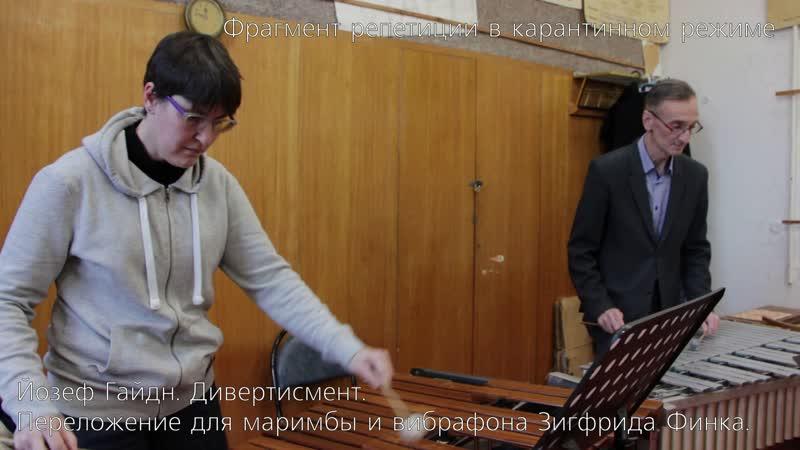 Валерий Бобков и Ольга Косырева
