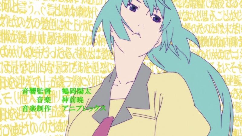 Nisemonogatari OP Futakotome Chiwa Saito
