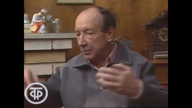Очевидное невероятное 1989 О Петре Леонидовиче Капице