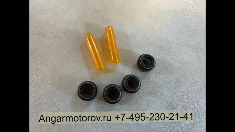 Колпачок маслосъёмный EVS0305 A6120500058 OM646 OM611 Mercedes C W203 E W211 Sprinter Vito Viano CLK C209 2 2