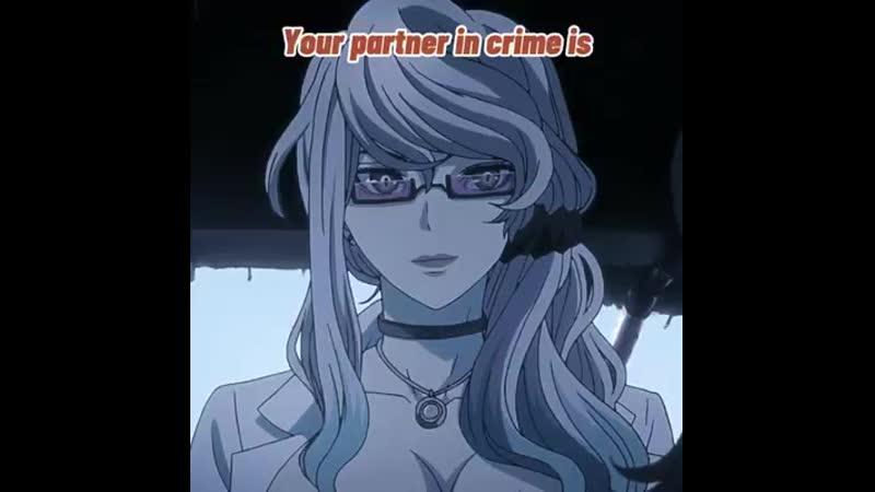 Выбери своего партнера по преступлению