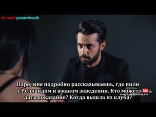 Depi Erazanq 2/На Встречу к Мечте 2 - 20 серия с русскими субтитрами