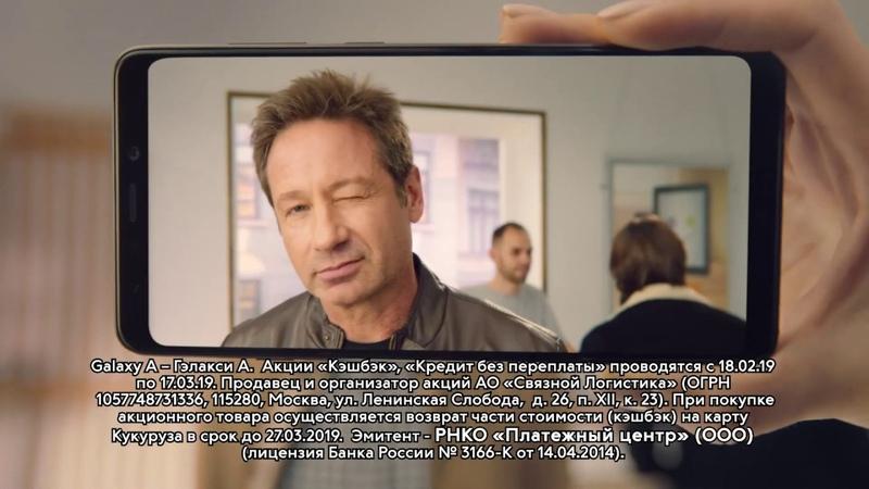 «Samsung Galaxy A9 снимает, как кино». Дэвид Духовны.
