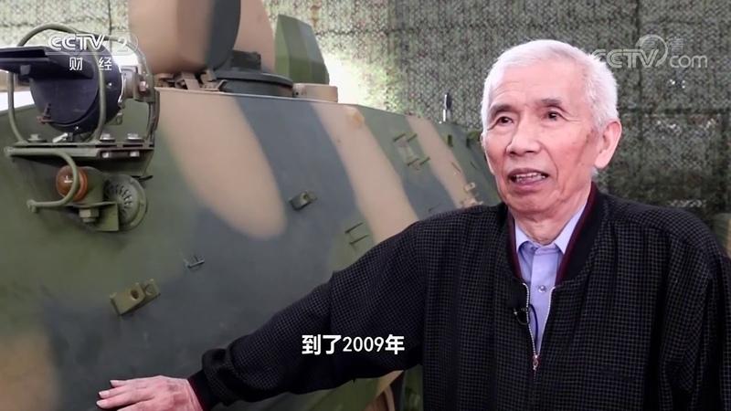 《经济半小时》 20191004 步兵战车铁甲先锋 CCTV财经