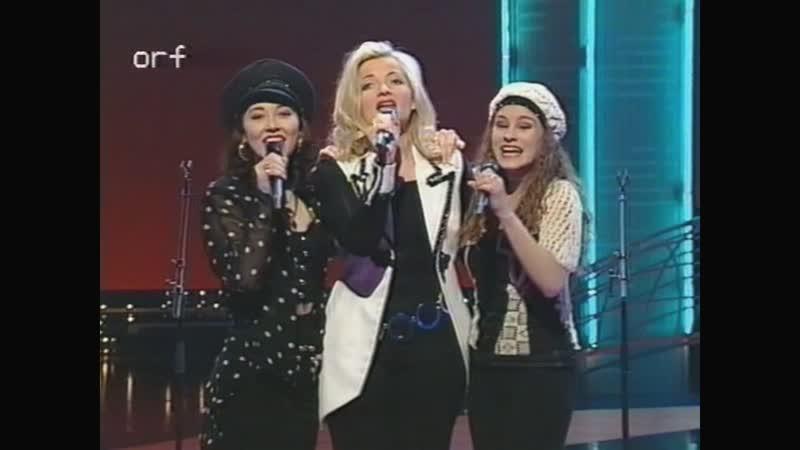 MeKaDo Were Givin A Party Eurovision 1994