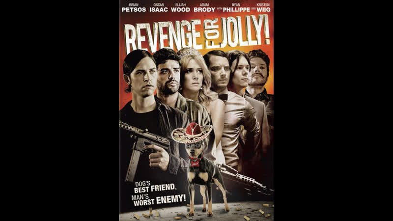 Всех порву Revenge for Jolly 2012
