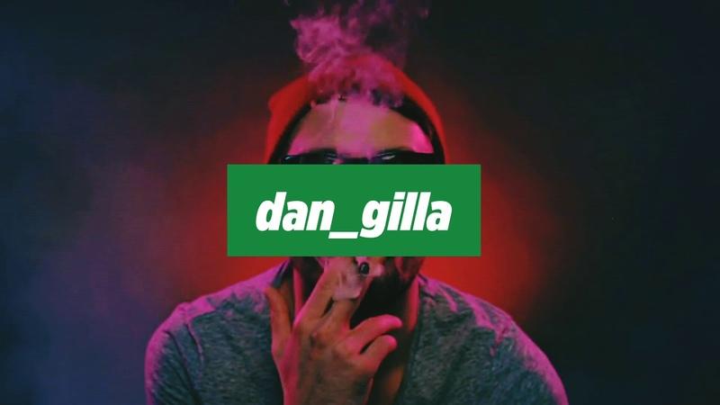 Dan Gilla Подноготная