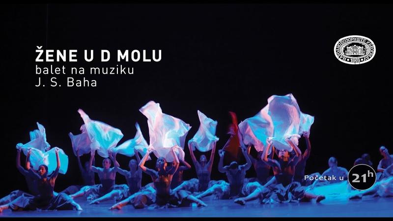 ŽENE U D MOLU balet koreograf Radu Poklitaru