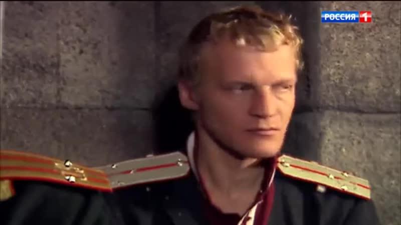 Баязет Все серии 2003 Военная историческая драма приключения @ Россия 1✅