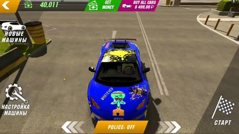 ЭКСКЛЮЗИВНЫЕ ВИНИЛЫ ИЗ АМЕРИКИ В Car parking multiplayer ДЕВУШКА ОЦЕНИВАЕТ ВИНИЛЫ