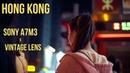 Vintage CARL ZEISS Planar 50mm f1.8 SONY a7iii - NIGHT STREETS of Mong Kok, Hong Kong 2019