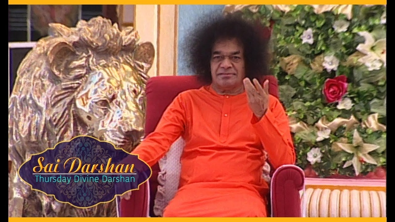 Darshan of Sri Sathya Sai Baba | Sai Darshan 300