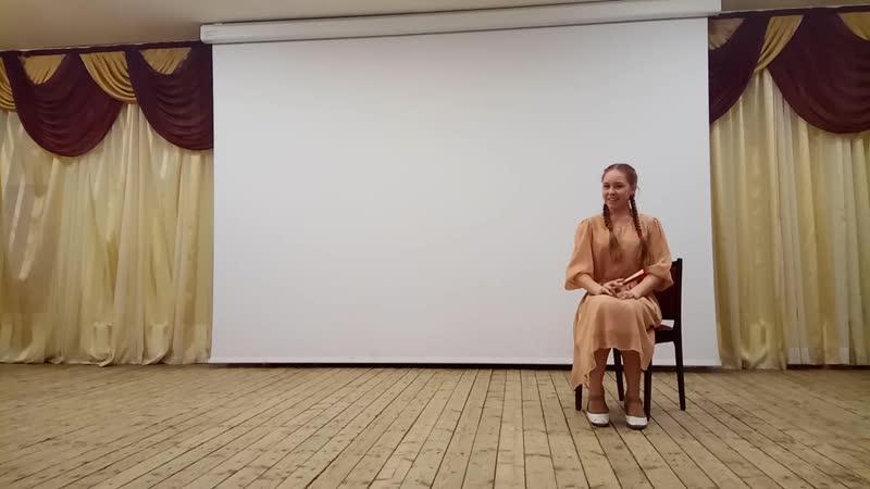 Монолог Розалинды из Шекспира Кабалевский