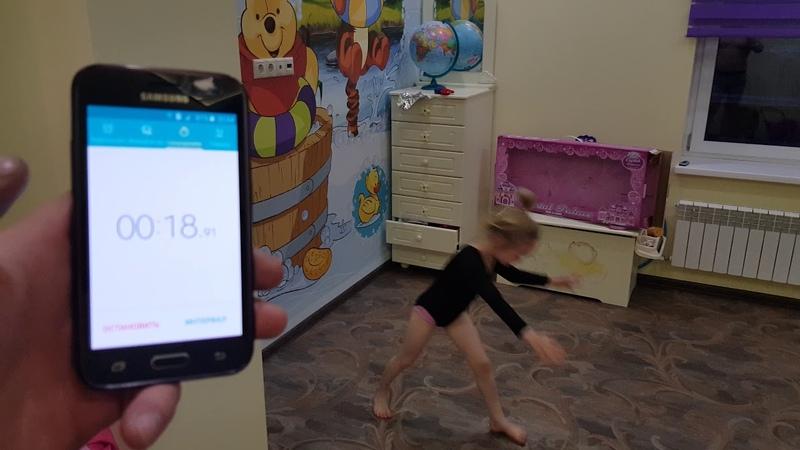 @lizzi fly Наибольшее количество переворотов вперед на две ноги за 1 минуту девочки 5лет